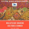 Malaysian Sharing Cultures Dinner (Sept 26th)