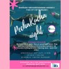 PechaKucha Night Shadbolt Centre
